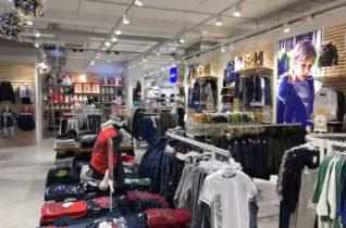Upim Store – Suzzara
